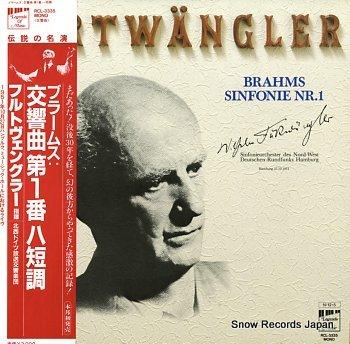 FURTWANGLER, WILHELM brahms; sinfonie nr.1