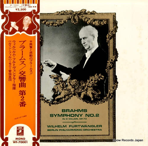 FURTWANGLER, WILHELM brahms; symphony no.2 in d major, op.73