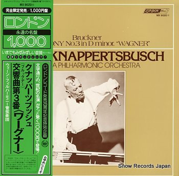 KNAPPERTSBUSCH, HANS bruckner; symphony no.3 in d minor, wagner