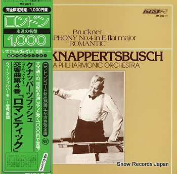 KNAPPERTSBUSCH, HANS bruckner; symphony no.4 in e flat major romantic