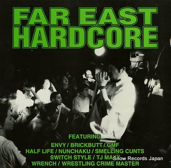 V/A far east hardcore