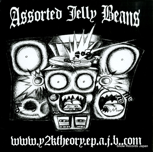 ASSORTED JELLY BEANS www.y2ktheory.ep..a.j.b..com