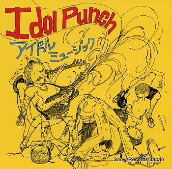 IDOL PUBCH idol music