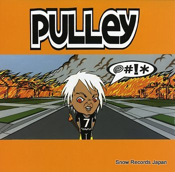 PULLEY @#!*