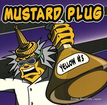 MUSTARD PLUG yellow #5