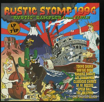V/A rustic stomp 1996 / rustic sampler from japan
