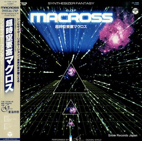 MACROSS synthesizer fantasy