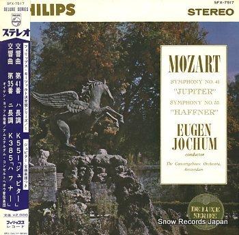 JOCHUM, EUGEN mozart; symphony no.41 jupiter