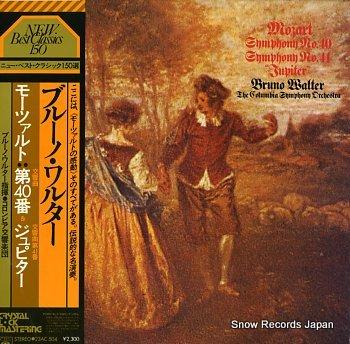 WALTER, BRUNO mozart; symphony no.40 & no.41 jupiter