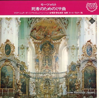 RICHTER, KARL mozart; requiem k. 626