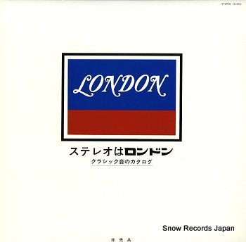 V/A classic otono catalog