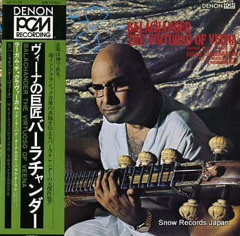 BALACHANDER virtuoso of veena, the