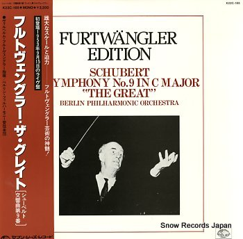 FURTWANGLER, WILHELM schubert; symphony no.9 in c major the great
