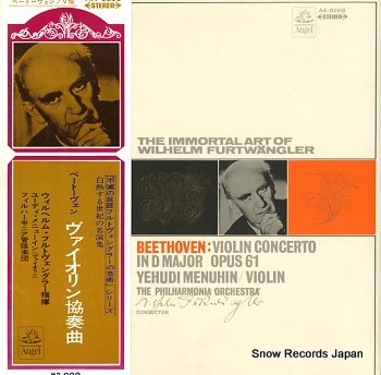 FURTWANGLER, WILHELM immortal art of, the / beethoven; violin concerto in d major opus 61
