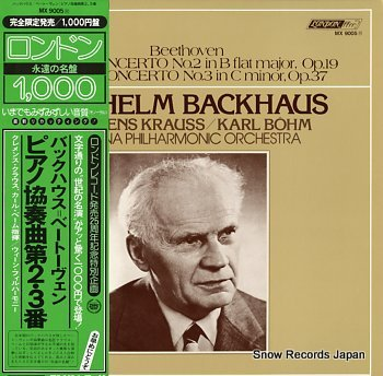 BACKHAUS, WILHELM beethoven; piano concerto no.2 in b flat major, op.19 / no.3 in c minor, op.37
