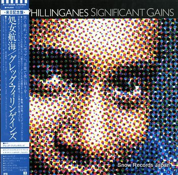 PHILLINGANES, GREG significant gains