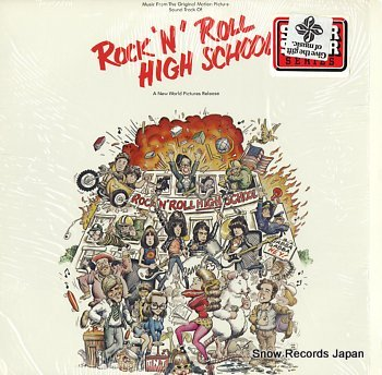 RAMONES rock 'n' roll high school