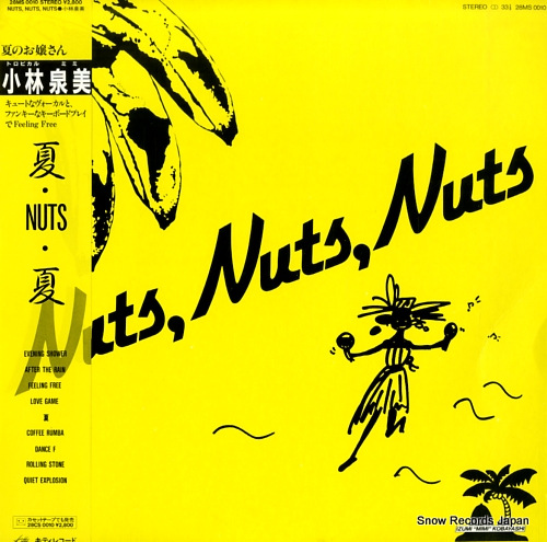 KOBAYASHI, IZUMI nuts nuts nuts
