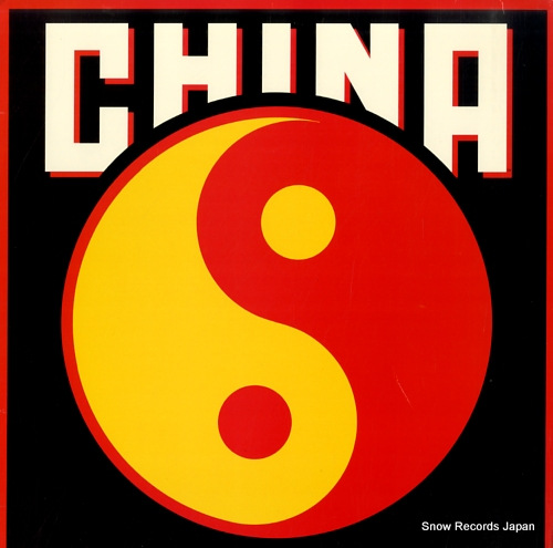 CHINA s/t