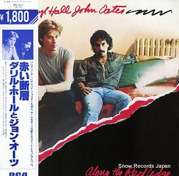 HALL, DARYL & JOHN OATES along the red redge