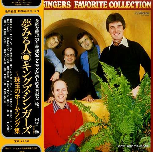 KINGS SINGERS, THE favorite collection