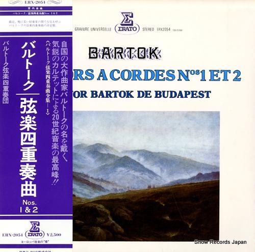 QUATUOR BARTOK DE BUDAPEST bartok; quatuors a cordes nos1 et2