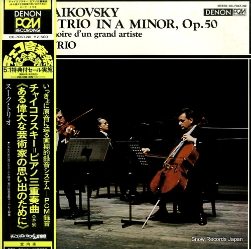 SUK TRIO tchaikovsky; piano trio in a minor, op.50 a la ,e,oire d'un grand artiste
