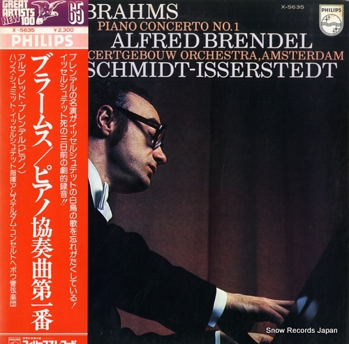 BRENDEL, ALFRED brahms; piano concerto no.1