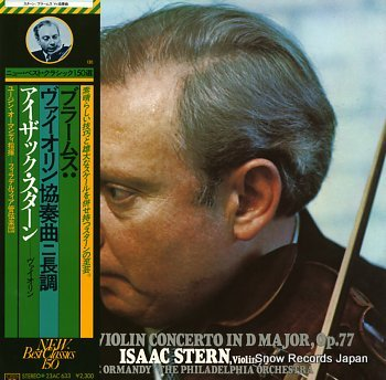STERN, ISAAC brahms; concerto in d major for violin and orchestram op.77