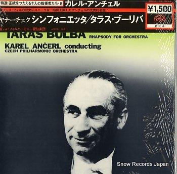 ANCERL, KAREL janacek, sinfonietta