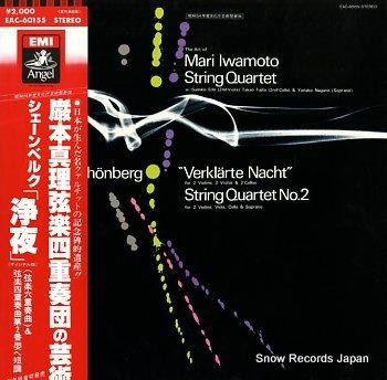 IWAMOTO, MARI STRING QUARTET schonberg; verklarte nacht / string quartet no.2