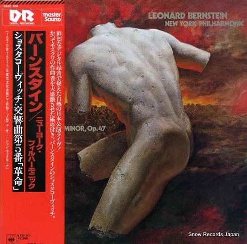 BERNSTEIN, LEONARD shostakovitch; symphony no.5 in d minor, op.47
