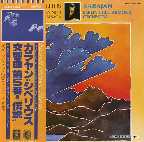 KARAJAN, HERBERT VON sibelius; symphony no.5 en saga