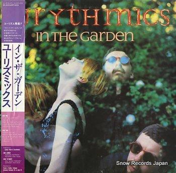EURYTHMICS in the garden