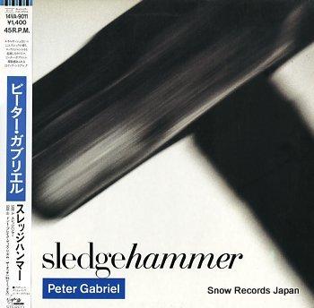 GABRIEL, PETER sledgehammer