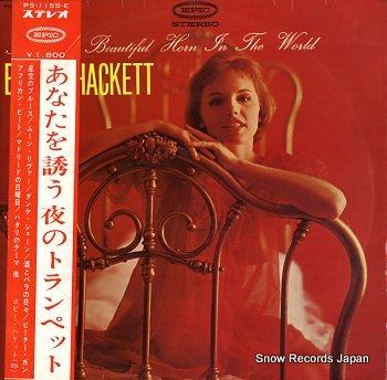 HACKETT, BOBBY most beautiful horn in the world, the