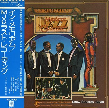 MODERN JAZZ QUARTET, THE in memoriam