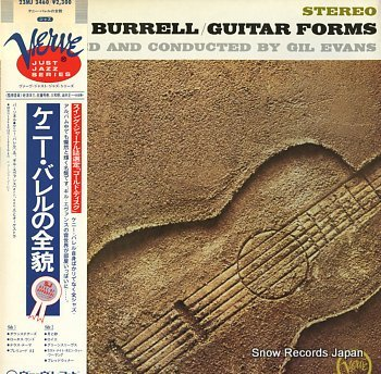 BURRELL, KENNY guitar forms
