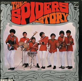 SPIDERS, THE story