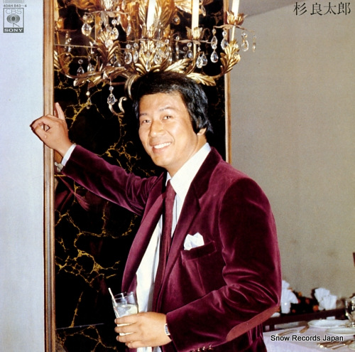SUGI, RYOTARO the best 40AH843-4 - front cover