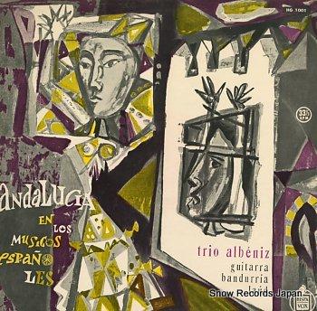 TRIO ALBENIZ andalucia en los musicos espanoles