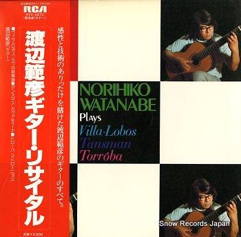 WATANABE, NORIHIKO guitar recital