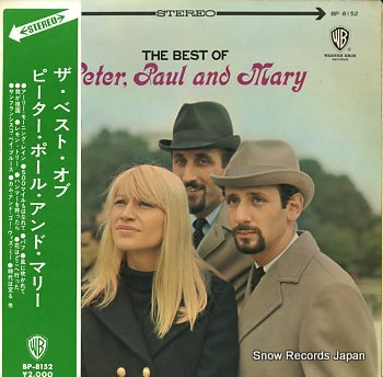 PETER, PAUL AND MARY best of, the