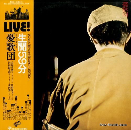 YUKADAN 59 minute live