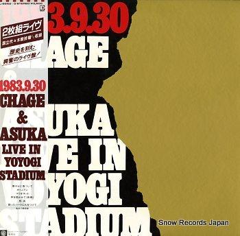 CHAGE & ASUKA 1983.9.30 live in yoyogi studium