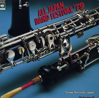 V/A all japan band festival '79 vol.6