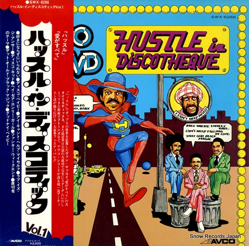 V/A hustle in discotheque vol.1