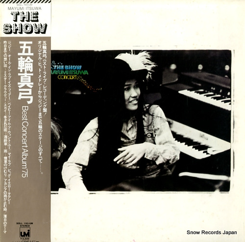 ITSUWA, MAYUMI show, the / best concert album '75