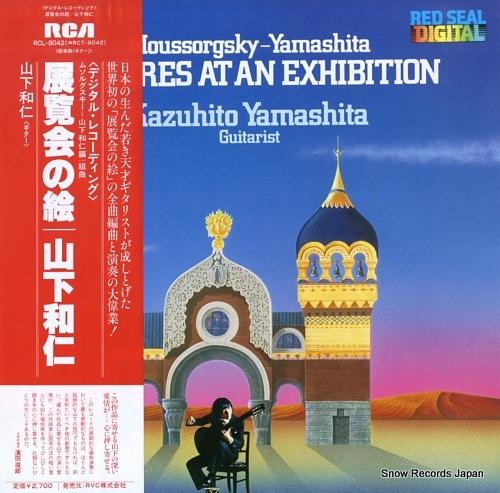YAMASHITA, KAZUHITO pictures at an exhibition