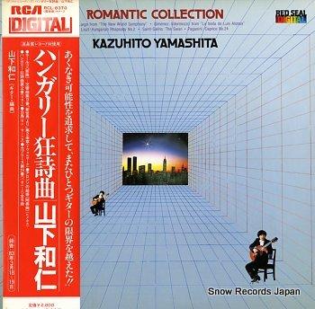 YAMASHITA, KAZUHITO romantic collection